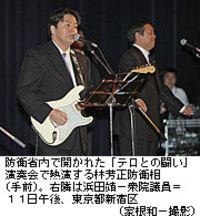 20080911at46b_2